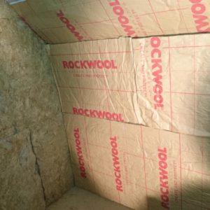 Tercap, société spécialiste de l'isolation thermique des murs et des pans de toiture en béarn et bigorre